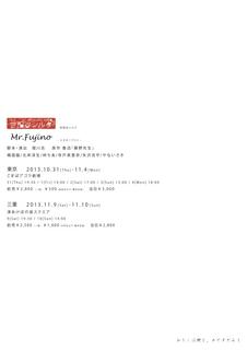 fujinof[1].jpg
